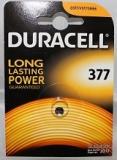 Batterie für Dosen-Futter Kulli