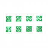 "1"" Round Geocaching Logo Mini Sticker - White/Green 8 pk"