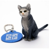 Trackable Animal Cat